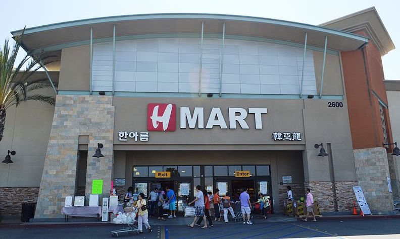 h-mart-diamond-jamboree-irvine-california