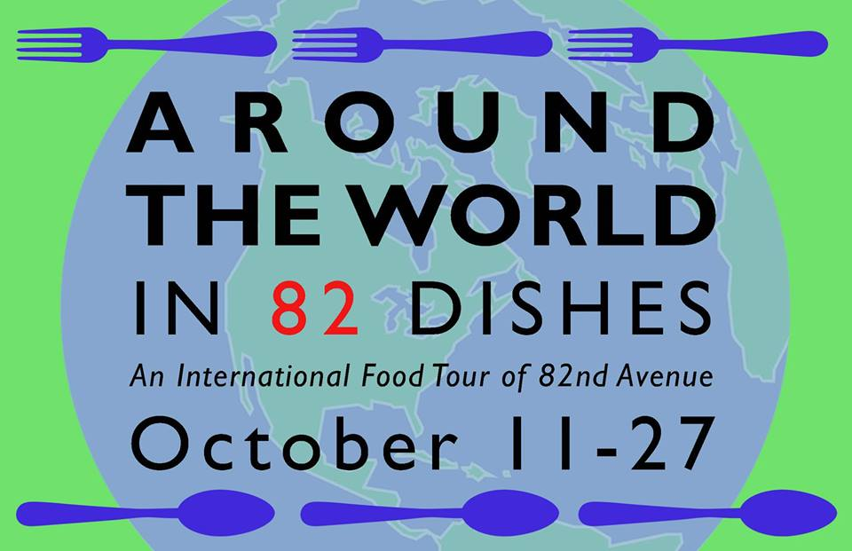 around-the-world-in-82-dishes-portland-oregon